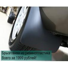 Брызговики Fiat Doblo 2005-